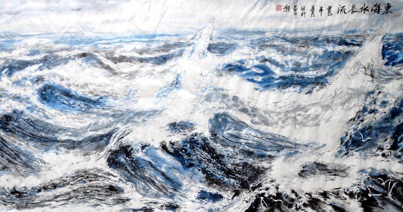 名家 罗绍料 国画 - 东海水长流